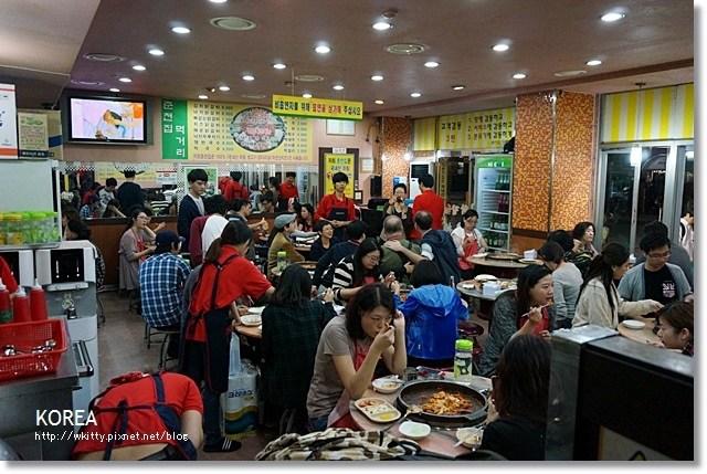 弘大商圈,新村春川家辣炒雞排,首爾美食,首爾自由行,首爾行程 @小環妞 幸福足跡