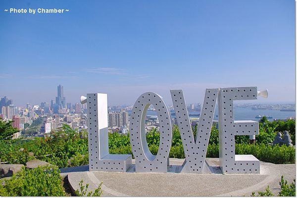 [高雄景點]˙鼓山 情侶約會必去 ♥ LOVE景觀台 @小環妞 幸福足跡