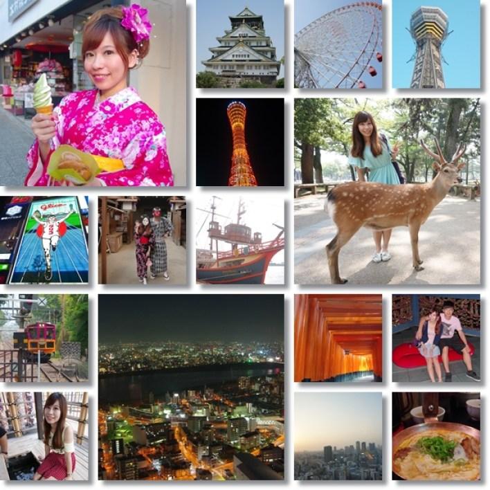[日本關西] 京都大阪神戶奈良自由行~行程規劃大攻略,京阪神奈6天玩透透,看完這一系列的文章,就可以拉行李箱上飛機啦! @小環妞 幸福足跡