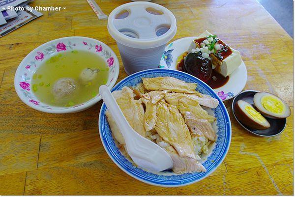 嘉義微笑火雞肉飯,嘉義微笑雞肉飯,嘉義美食,微笑火雞肉飯 @小環妞 幸福足跡
