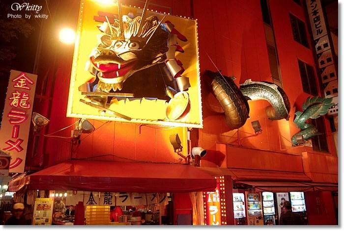 大阪小吃介紹,大阪必吃小吃,大阪必吃章魚燒,日本 章魚燒,關西美食推薦 @小環妞 幸福足跡