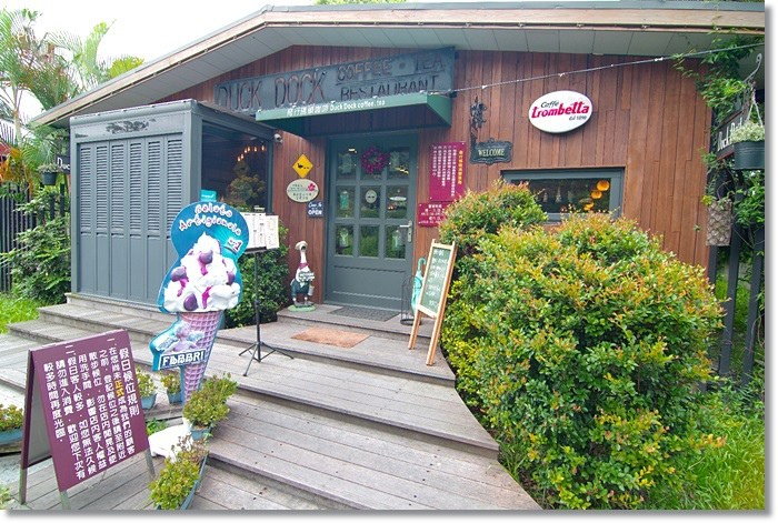 [宜蘭冬山美食] 飛行碼頭Duck Dock * 梅花湖畔 ♥ 歐洲漂亮別墅在梅花湖旁,一間以飛行為主題的餐廳!! @小環妞 幸福足跡
