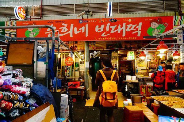韓國自由行,韓國自由行2014,韓國自由行住宿,韓國自由行花費,韓國自由行行程,韓國首爾地圖,韓國首爾塔,韓國首爾天氣,韓國首爾必買,韓國首爾旅遊,韓國首爾景點,韓國首爾自由行,首爾,首爾地鐵,首爾塔,首爾大學,首爾必買,首爾自由行,首爾自由行攻略,首爾自由行行程 @小環妞 幸福足跡