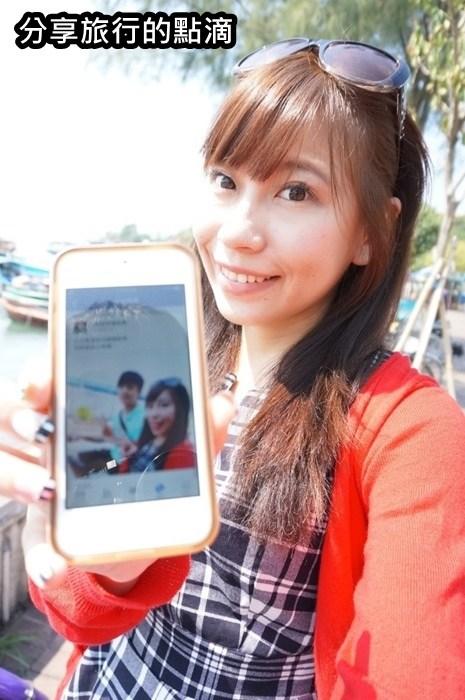 上網,中華電信,國外,國際漫遊,手機,推薦,旅遊,香港 @小環妞 幸福足跡