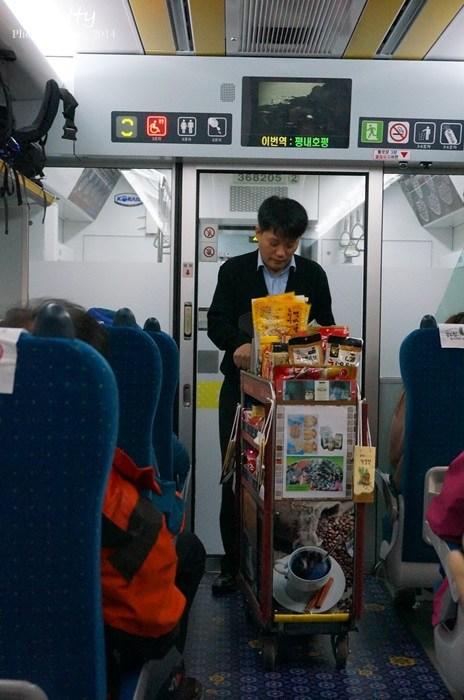 【韓國四天三夜2014(12)】搭乘青春列車,韓國賞楓,南怡島楓葉紅了! @小環妞 幸福足跡