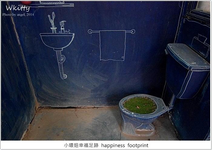 【台南景點推薦】新藍晒圖3D版,台南中西區藍晒圖回來了 ♥ 台南人的記憶,夜晚光彩奪目! @小環妞 幸福足跡