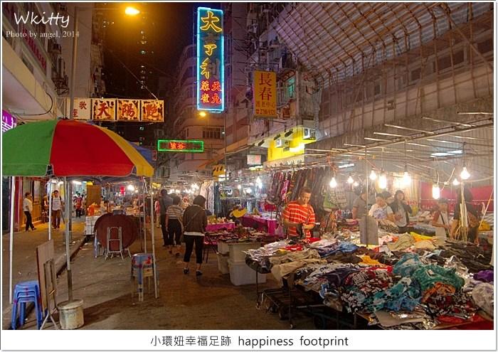 女人街,廟街,推薦,旅遊,煲仔飯,美食,行程,香港,香港景點懶人包,香港美食懶人包 @小環妞 幸福足跡