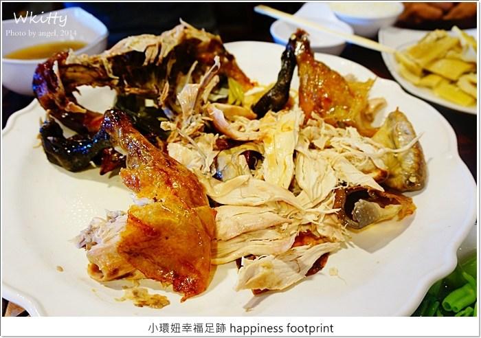 【宜蘭五結美食】番割田甕缸雞♥好吃流口水的甕缸雞,五結名店! @小環妞 幸福足跡