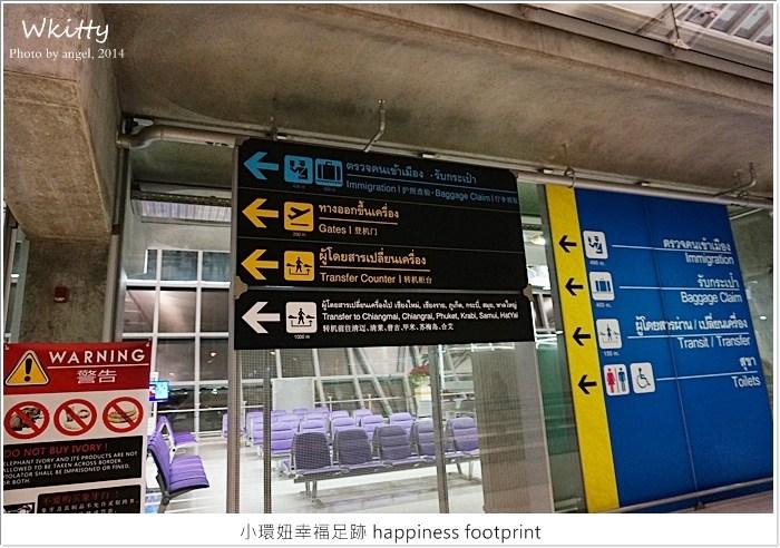 【曼谷(5)】搭乘復興航空飛往曼谷,序曲! @小環妞 幸福足跡