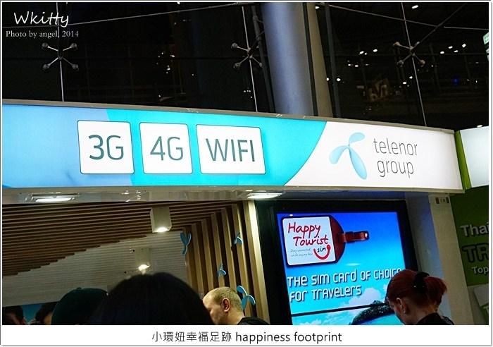 復興航空 曼谷,曼谷 機票,曼谷 簽證,曼谷自由行,曼谷行程規劃 @小環妞 幸福足跡
