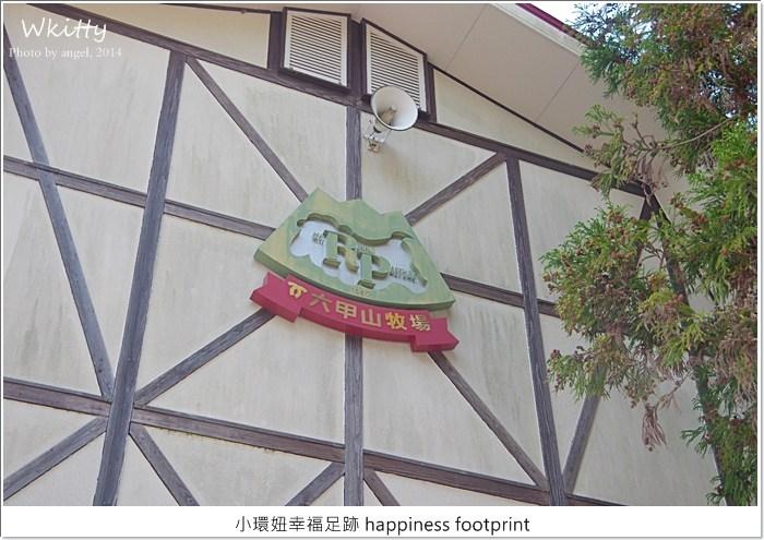 六甲山牧場,神戶 六甲山,神戶夜景,神戶必去景點,神戶景點推薦 @小環妞 幸福足跡