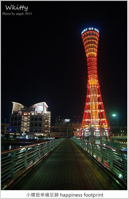 【神戶景點】神戶港,炫麗浪漫的港口(38) @小環妞 幸福足跡