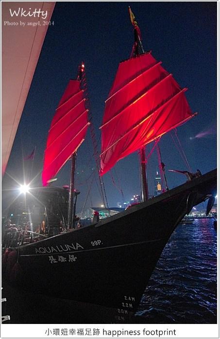 【香港景點(13)】張保仔號(含訂票教學),搭船遊維多利亞港,吹吹風喝紅酒真愜意! @小環妞 幸福足跡