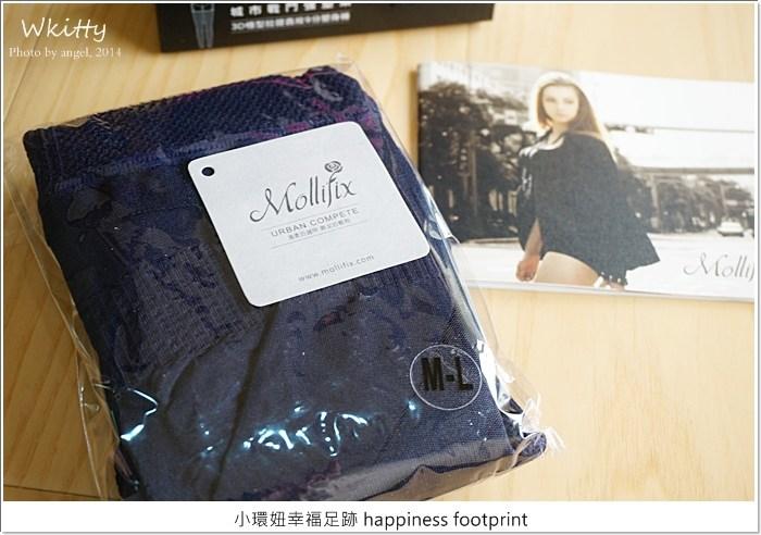 【穿搭】MOLLIFIX瑪莉菲絲,超完美抗寒計畫,美麗與保暖兼具! @小環妞 幸福足跡