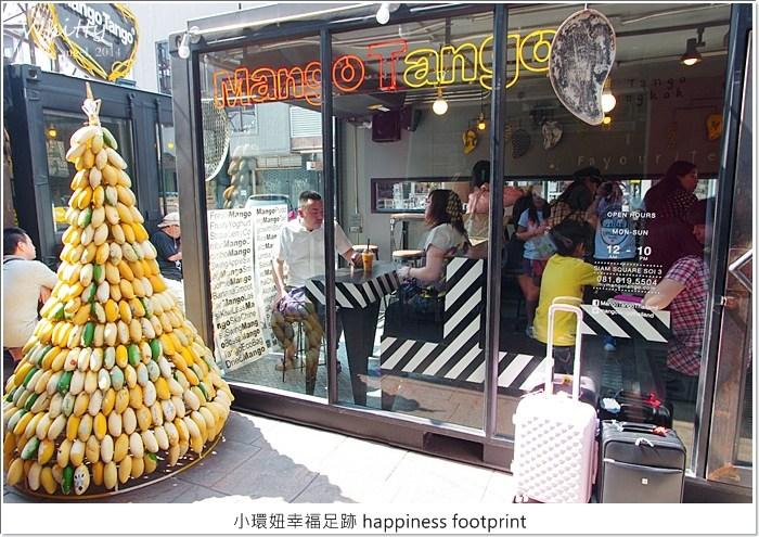 【曼谷(16)】Mango Tango,創意芒果熱門店 & Siam Square one 逛逛 @小環妞 幸福足跡