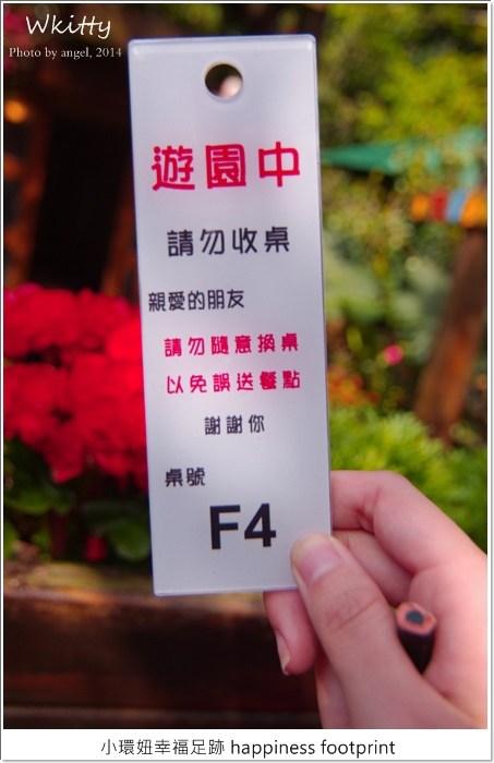 【台北奧萬大2015】春天賞楓紅,一片紅色迷人的春天 (3.28楓況) @小環妞 幸福足跡