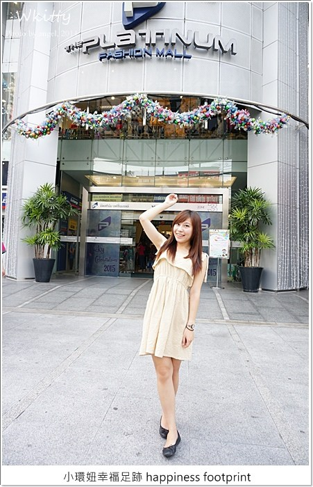 【曼谷(27)】桃紅色制服【海南雞飯】&曼谷五分埔【水門市場】 @小環妞 幸福足跡