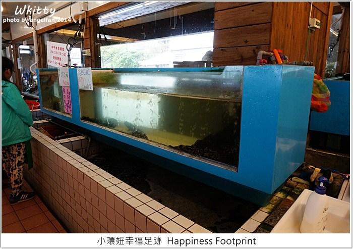 【花蓮美食】055龍蝦海鮮餐廳,好新鮮的龍蝦吃的真過癮! @小環妞 幸福足跡