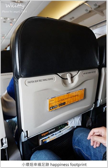 【新加坡(3)】搭乘老虎航空前往新加坡,購買EZ-LINK,Singtel上網儲值卡 @小環妞 幸福足跡