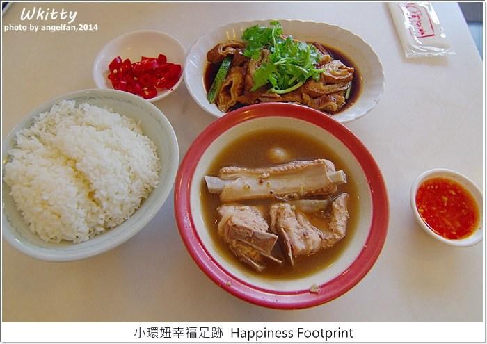 新加坡 肉骨茶,新加坡必吃,新加坡早餐,新加坡美食推薦,新加坡行程,黃亞細肉骨茶 @小環妞 幸福足跡