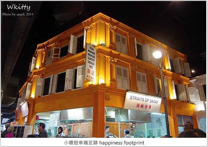 【新加坡美食】馬來西亞美食街,聖陶沙名勝世界美食一網打盡! @小環妞 幸福足跡