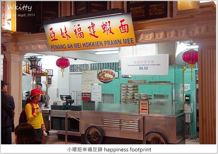 新加坡 美食街,新加坡美食,新加坡自由行,聖陶沙景點,聖陶沙美食,馬來西亞美食街 @小環妞 幸福足跡