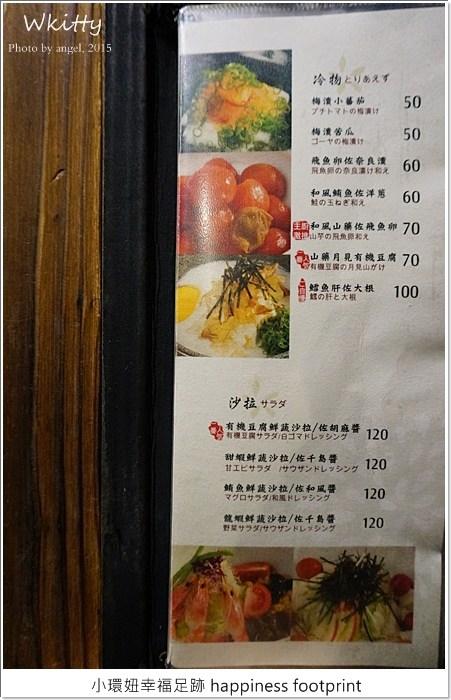 老時光 花蓮,老時光燒肉酒肴,花蓮必吃,花蓮燒烤店,花蓮美食 @小環妞 幸福足跡