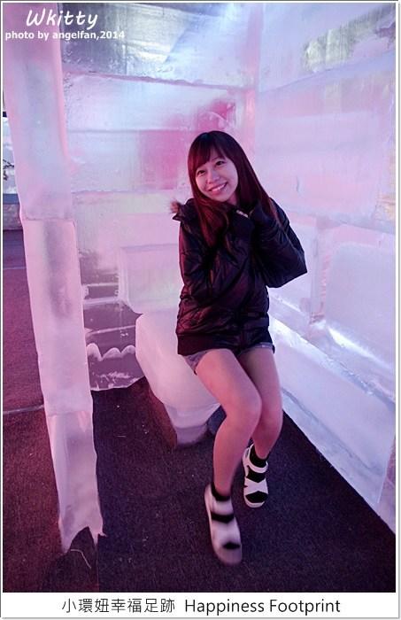 【台中冰雕展】台中酷夏の冰雪祭,冰天雪地的哈爾濱冰雕,宛若走入大雪繽紛的雪國裡(烏日高鐵旁) @小環妞 幸福足跡