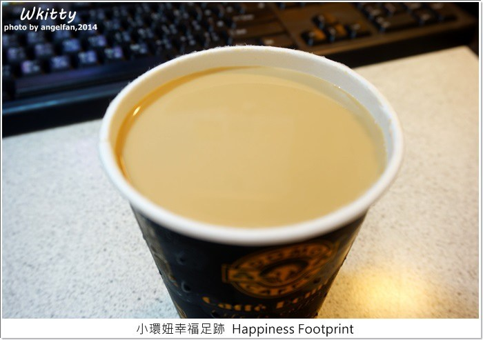 【美食推薦】豆工房咖啡推薦,上班族的小確幸!咖啡加入乳香世家鮮乳香難以言喻的香醇 超搭款~ @小環妞 幸福足跡