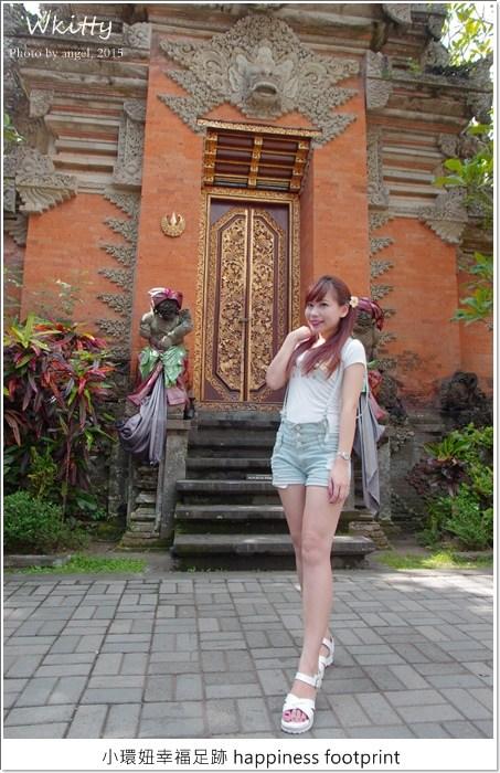 【峇里島旅遊景點(14)】烏布皇宮、烏布市場殺價樂趣無窮,殺價小技巧分享~ @小環妞 幸福足跡