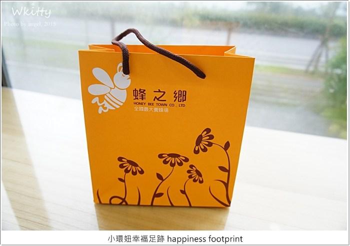 花蓮新景點,花蓮蜂之鄉,花蓮蜂蜜蛋糕,蜜蜂教育館 @小環妞 幸福足跡
