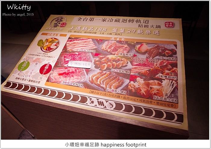 【南港捷運站美食】好客迴轉火鍋,好吃到盤子疊高高的美味火鍋,你能吃幾盤?!(citylink南港店)(已歇業) @小環妞 幸福足跡