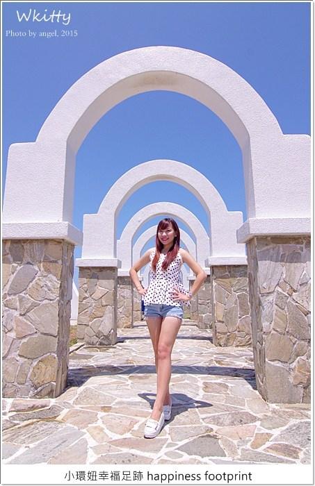 【台北北海岸景點】石門婚紗廣場,藍白地中海風情,浪漫的免費拍婚紗廣場! @小環妞 幸福足跡