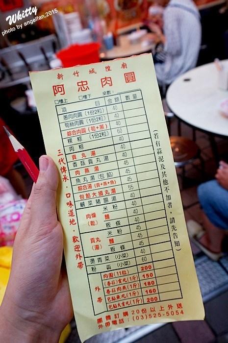 【新竹城隍廟美食推薦】7樣必吃美食懶人包蒐集! @小環妞 幸福足跡