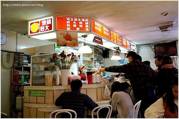 【台南必吃餐廳】小豆豆鍋燒麵,台南在地人推薦排隊美食! @小環妞 幸福足跡