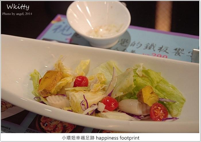 【台中美食餐廳】錢潮鐵板燒,公益路美食290元的平價鐵板燒!(已歇業) @小環妞 幸福足跡