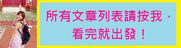 【沖繩自由行行程安排】必買藥妝紀念品、必吃美食、必去景點推薦,四天三夜租車自駕自助旅行! @小環妞 幸福足跡