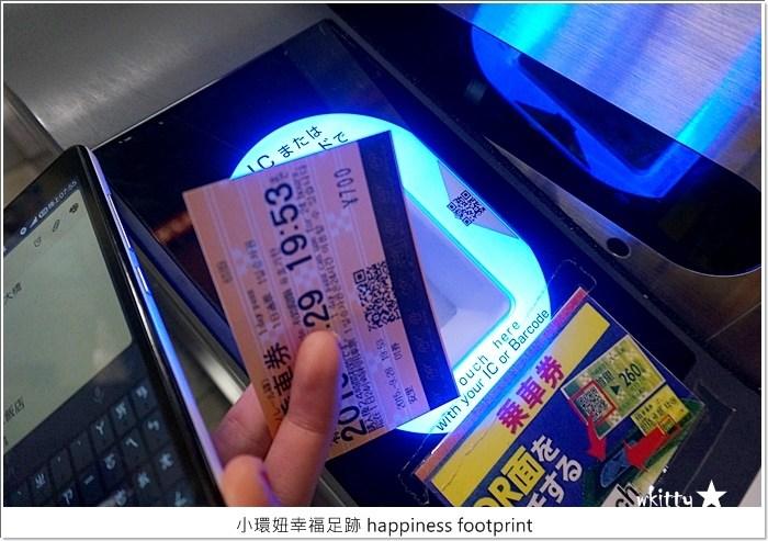 【沖繩那霸市區單軌電車】時間,路線圖,票價,購票教學(一日券),各站景點美食彙整【5】 @小環妞 幸福足跡