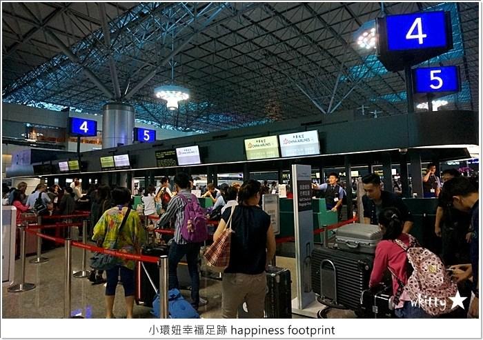 【日本沖繩旅遊】入境流程須知,記錄卡&申告單填寫說明,遊記開始~搭乘中華航空前往夢幻般的沖繩島【7】 @小環妞 幸福足跡