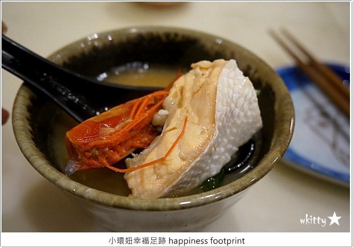 【中和美食推薦】二男小家料理,中和環球附近超夯日本料理,排到天荒地老! @小環妞 幸福足跡