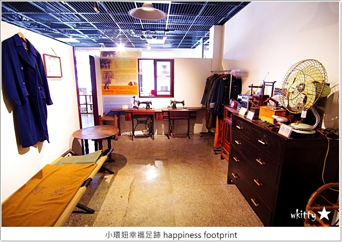 【新竹景點】眷村博物館,無料的室內懷舊場景,走走逛逛適合安排一日遊行程 @小環妞 幸福足跡