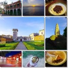 [金門旅遊]˙文山寶塔。金水國小。水頭日落。大鍋湯,夏旅戰地金門