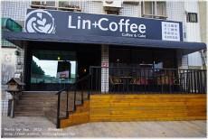[金門咖啡廳]˙Lin+Coffee ♥ 金門旅途中繼站,正妹女僕咖啡廳,夏旅戰地金門