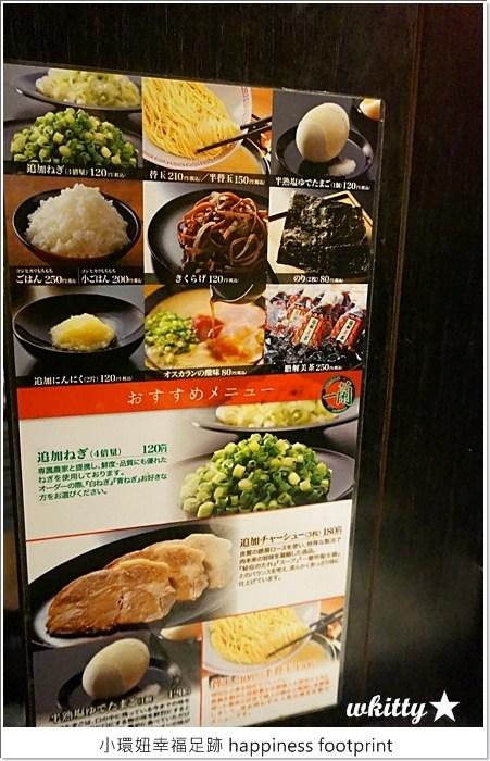 【日本九州福岡美食】方型一蘭拉麵,到博多運河城推薦必吃! @小環妞 幸福足跡