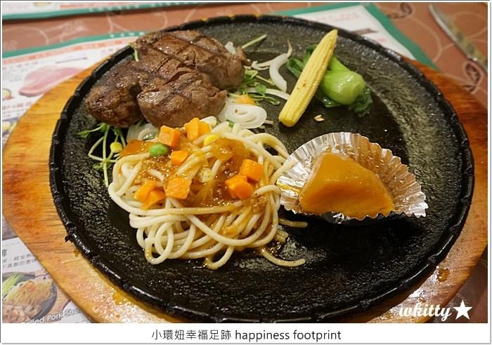 【宜蘭冬山美食】侏儸紀牛排,平價又好吃的菲力牛排 @小環妞 幸福足跡