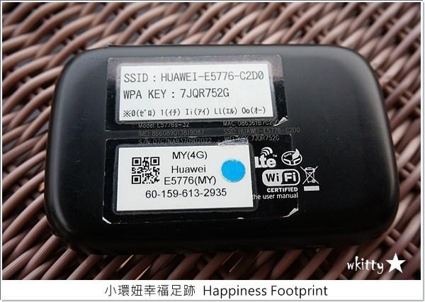【出國Wifi分享器推薦】Wi-Ho!網路分享器,國外上網只要3步驟搞定(3) @小環妞 幸福足跡
