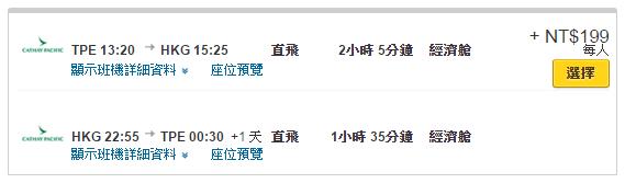 【Expedia智遊網優惠】太棒了!三天兩夜就可以出國玩一圈,上班族必搶優惠,錯過可惜,立刻出發! @小環妞 幸福足跡