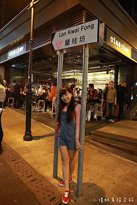【香港自由行三天兩夜行程】跟著港片的腳步去旅行,尋找屬於兒時港片記憶! @小環妞 幸福足跡