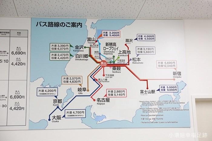 【名古屋北陸交通】昇龍道高速巴士,一票暢遊名古屋北陸【3】 @小環妞 幸福足跡