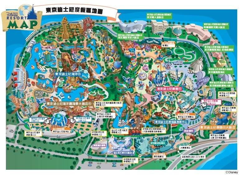 【東京迪士尼樂園陸地】必玩攻略/門票FP使用/交通地圖/排隊App,最新東京迪士尼Land怎麼玩看這篇就夠! @小環妞 幸福足跡